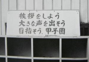 uragaku4