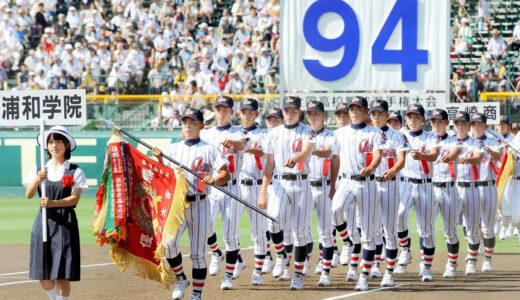 <浦和学院だより>新たな歴史へ第一歩 11日、高崎商と初戦