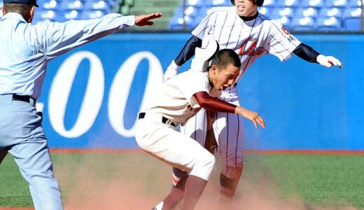 浦和学院、逃げ切り8強 高知に4-3 明治神宮野球大会
