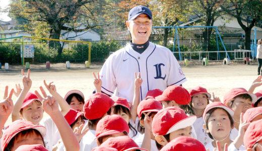 埼玉西武元選手の鈴木健氏(8期生)が蓮田で野球教室