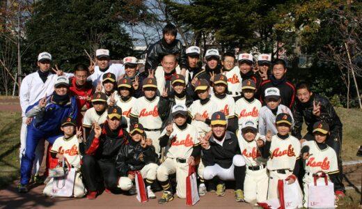 浦和学院野球部、地域の野球少年たちと交流