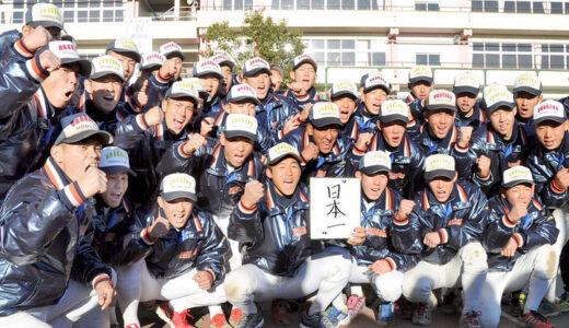 """浦和学院、「日本一しかない」 飛躍誓う9度目の""""春"""""""