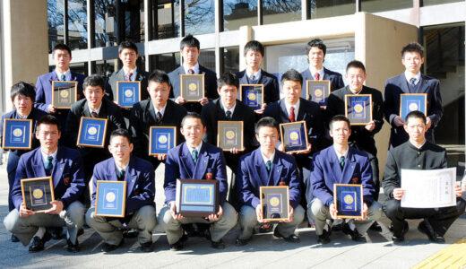県高野連、明石(浦和学院)ら表彰 昨夏の優秀選手17人