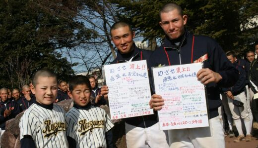 石巻の少年野球チーム「鹿妻・子鹿クラブ」を浦学に招待