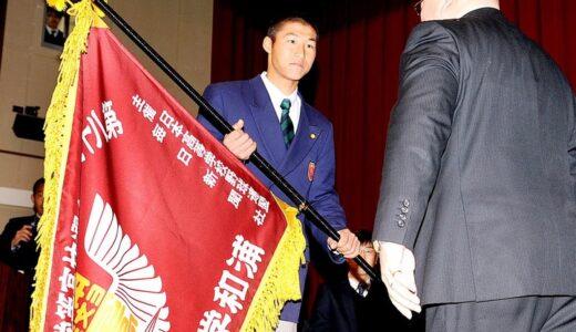 <浦和学院だより>「一丸で全国制覇」選抜旗授与式で意気込み