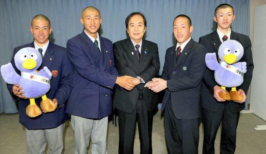上田知事を表敬訪問 浦学・山根主将「一丸で全国制覇を目指す」