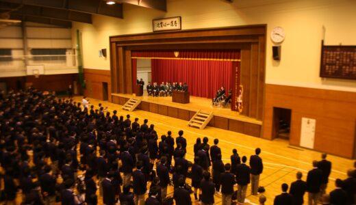 浦和学院野球部、選抜大会に向けて始動(2/27更新)