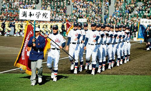 「埼玉旋風」なるか 浦和学院、甲子園に立つ