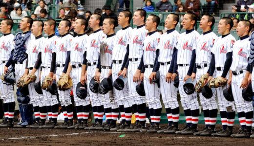 浦和学院、初の決勝 きょう済美(愛媛)と激突