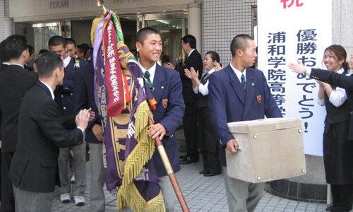 センバツ:初優勝の「実感まだ」選手ら帰郷 浦和学院
