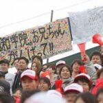 宮城県石巻市の保育所の園児らから贈られた横断幕(左)と少年野球チームの寄せ書きが掲げられた一塁側応援席=3日、阪神甲子園球場
