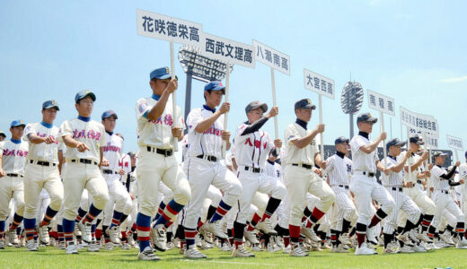 浦和学院「全国王者際立つ風格」 猛暑の中155チーム行進