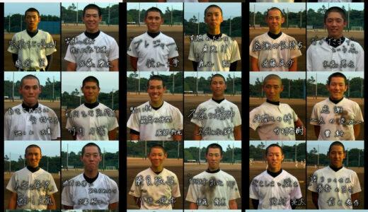 甲子園春夏連覇に挑んだキャプテンの想い 高校野球がくれたもの