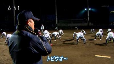 NHK首都圏ネットワークの2012選抜特集で浦和学院が紹介されました