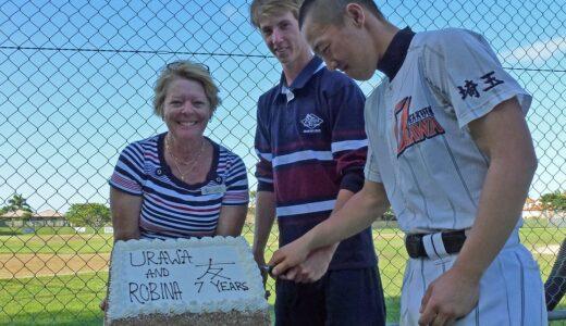 浦和学院野球部、豪州修学旅行で現地の高校と交流