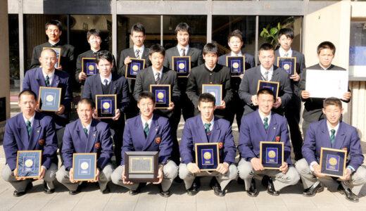 県高野連、山根(浦学)ら表彰 昨夏の優秀選手18人