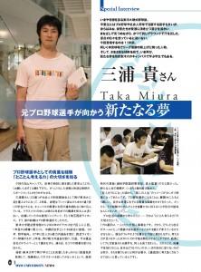 miura_001