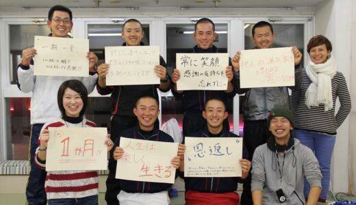 浦学野球部員が石巻の仮設住宅にて「仮設きずな新聞」の配布を行いました