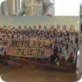 shien_008