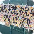 shien_009