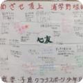 shien_010