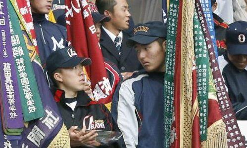 「堂々と行進したい」 浦和学院・小島主将 高校野球リハーサル