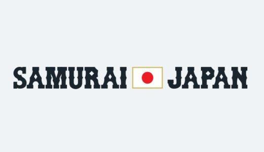 8月26日(水)18時~U-18日本代表壮行試合中継に浦学・森士監督が出演