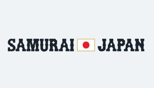 U-18ワールドカップ日本代表に浦学・津田翔希選手選ばれる