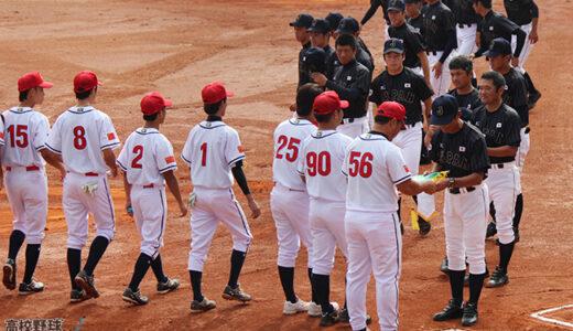 U-18日本代表、中国にコールド勝ち 1組首位で準決勝進出