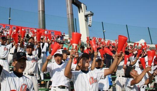 浦和学院、不動岡にコールド勝ちで準々決勝進出 秋季高校野球県大会
