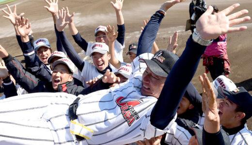 浦和学院、2年ぶり5度目V 木更津総合に10-1 役割徹底、飛躍の秋