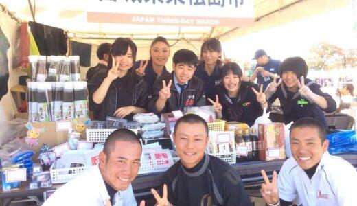 浦学野球部、東松山市でボランティア 宮城・東松島市の活動を支援