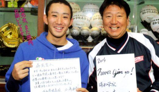 """浦学・森士監督×小島和哉選手対談 高校野球""""ありがとう"""""""