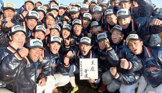 浦和学院、2年ぶり10度目出場 紫紺の栄光再び 選抜出場32校決定