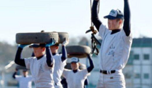 浦和学院10度目の春(2)自己責任と仲間意識 芽生えた