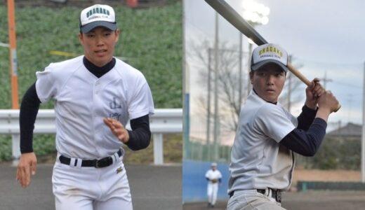 センバツ'15・栄光を再び:浦和学院(5)山崎滉太一塁手、幸喜勇諮中堅手