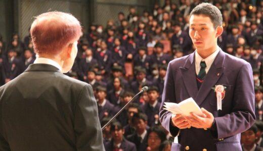 平成26年度卒業式 小島和哉選手が答辞「今の自分があるのは仲間のおかげ」