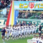 開会式で堂々とした行進を披露する浦和学院ナイン=21日午前、兵庫県西宮市の甲子園球場