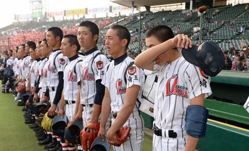 浦和学院、東海大四に1-3で敗れ決勝進出ならず