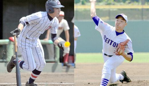 浦学は成徳大深谷と 関東切符懸けきょう準決勝 春季高校野球県大会