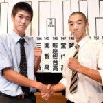 開幕戦を戦う開智・横山(左)と新座総合・古内が健闘を誓い合う