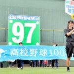 開会式を翌日に控え、入場行進の練習をする各校の女子マネジャーら=9日午後、県営大宮球場