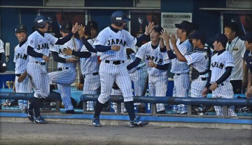 U-18日本代表、ブラジルにコールド勝ち 津田選手は初安打