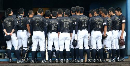 U-18日本代表、チェコにコールド勝ち 1次リーグA組首位通過