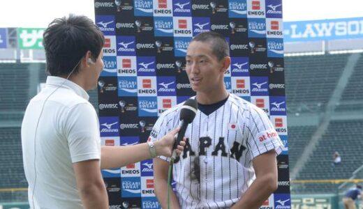 U-18日本代表、キューバに圧勝 津田、猛打賞 4打数3安打1打点