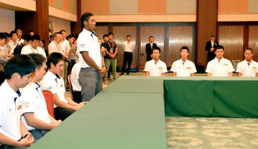 U-18日本代表が解団式 さらなる飛躍に期待