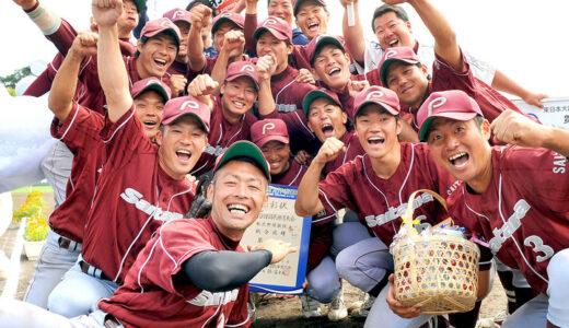 国体軟式野球、埼玉が2連覇 山崎将・郡司(30期生)が豪快アーチで勝利に貢献