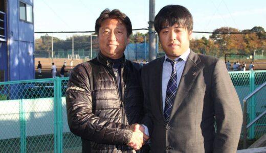 浦学野球部出身・二木一平さん(30期生)、司法試験に合格