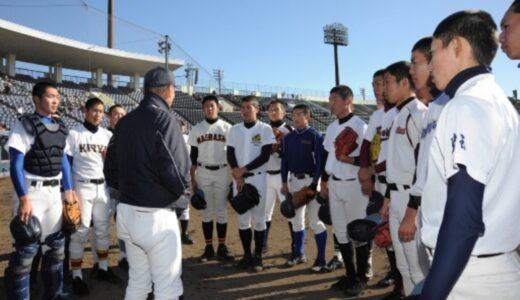 北関東選抜が連係プレー確認 日豪親善高校野球