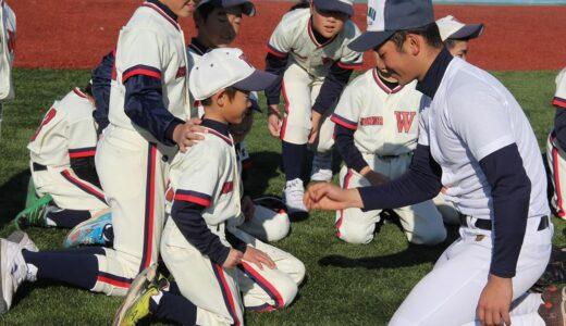 浦学野球部、石巻・東松島にて支援・交流活動実施